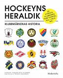 Cover for Hockeyns heraldik