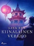 Cover for Kiinalainen verkko